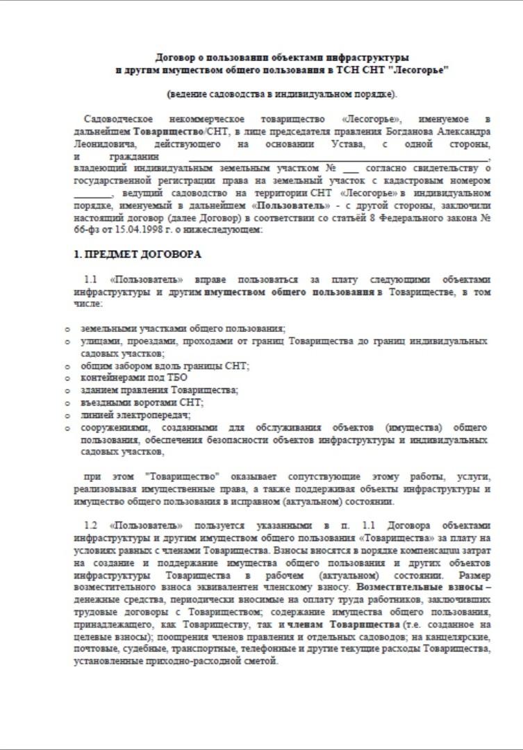 1 сентября воспитателям и медсёстрам Ростовской области поднимут зарплату